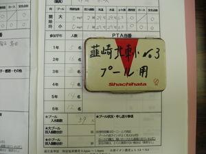 初日プール様子 (2).JPG