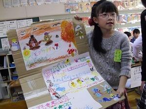 ふれあい祭り (39).jpg