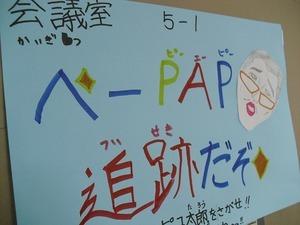 ふれあい祭り (11).jpg