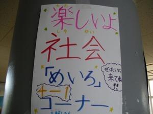 ふれあい祭り (12).jpg