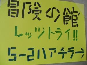 ふれあい祭り (13).jpg
