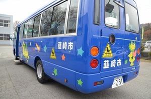 納車式 (5).jpg