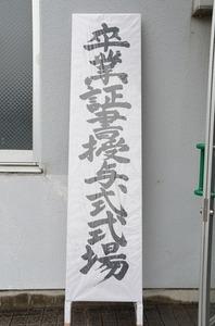 DSC_0000.jpg